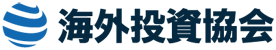 海外投資協会 Logo